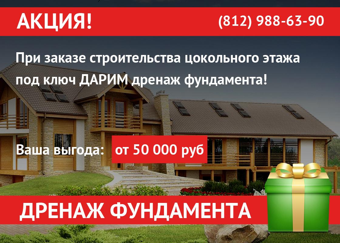 Фундамент 10х10 цена Одинцовский район